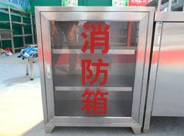 消防箱工程案例KX-003