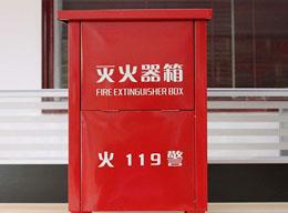 消防箱工程案例KX-001